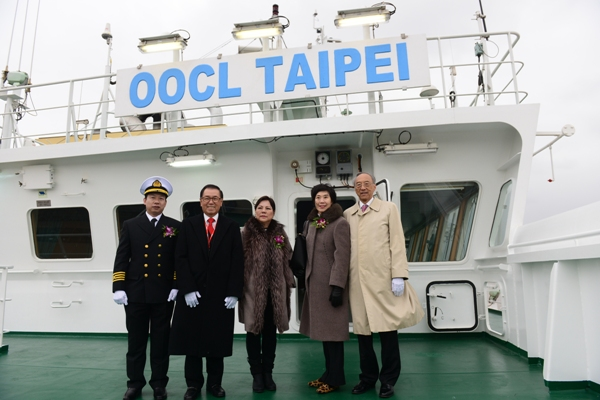 2015-01-15-OOCL-Taipei-Bridge