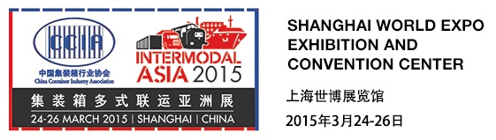 2015-01-20-Intermodal-Asia-Returns-to-Shanghai