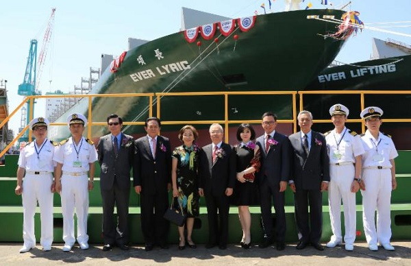 2015 04 15 Evergreen Holds Naming Ceremony