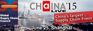 China's Largest Supply Chain Event is back again with a new date this June in Shanghai.